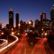 about-downtown-atlanta